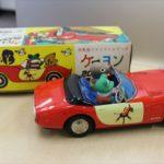 買取 おもちゃ ブリキ ケロヨン 盛岡 まねき堂