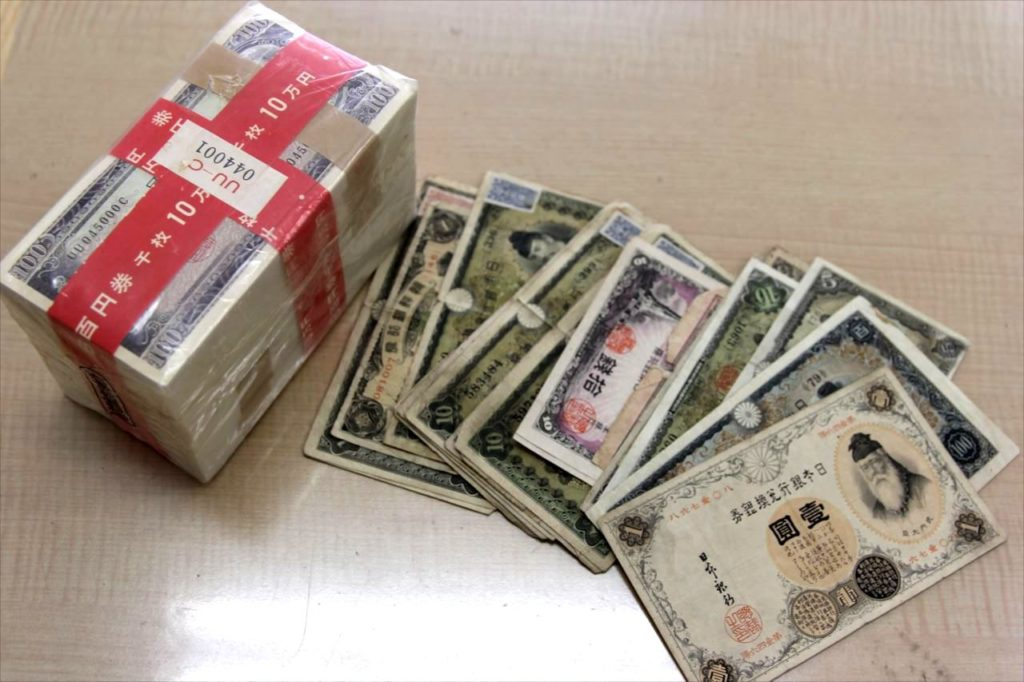 古銭 紙幣 買取 盛岡 まねき堂