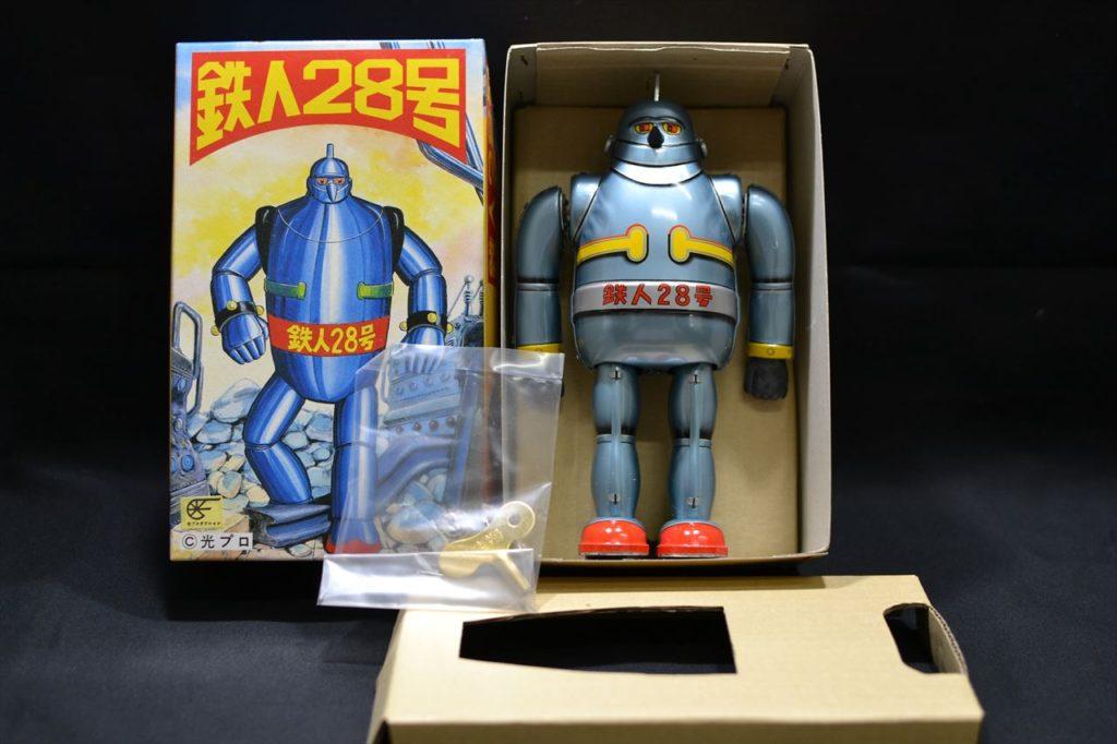 買取 おもちゃ ブリキ 鉄人28号 盛岡 まねき堂