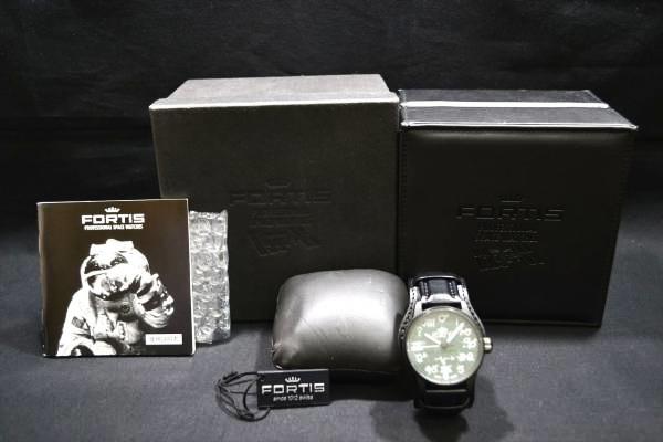 フォルティスの腕時計 買取 盛岡 まねき堂