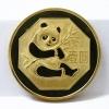 中国のパンダ記念硬貨 買取 盛岡 まねき堂