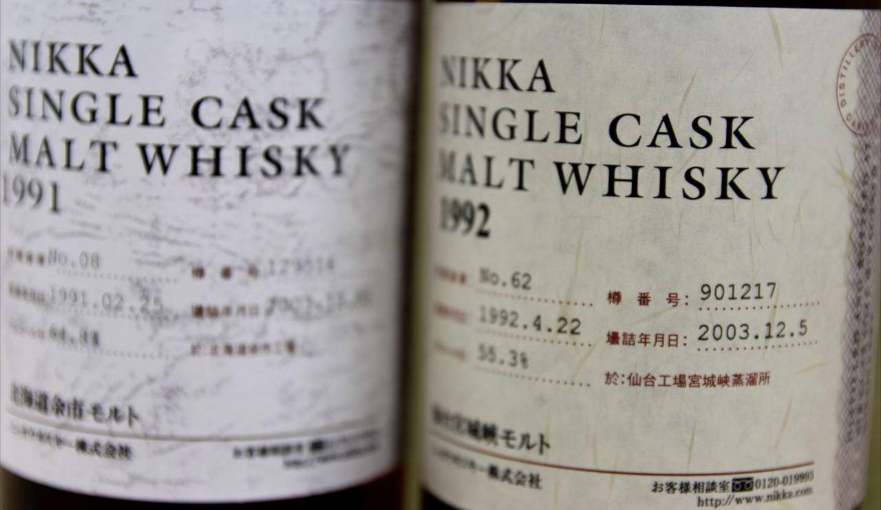 買取 ウイスキー 洋酒 盛岡 まねき堂