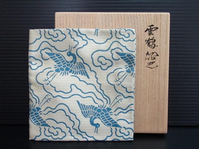 茶道具の帛紗 買取 盛岡 まねき堂