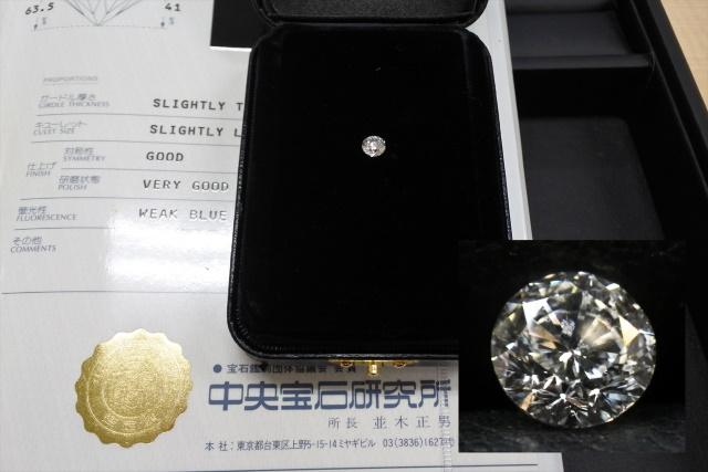 ダイヤモンド 買取 盛岡 まねき堂