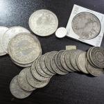 買取 古銭 記念硬貨 金貨 盛岡 まねき堂
