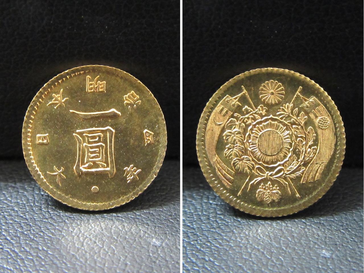 旧1円金貨 買取 盛岡 まねき堂