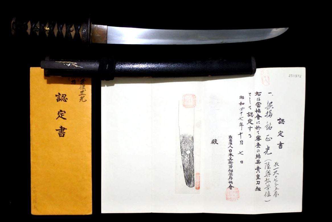 買取 刀 日本刀 刀装具 盛岡 まねき堂