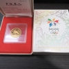 長野オリンピックの金貨 買取 盛岡 まねき堂