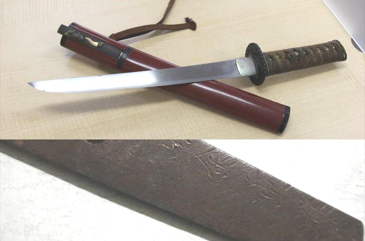 買取 日本刀 刀 刀装具 骨董 盛岡 まねき堂