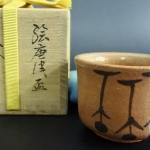 陶器の盃 買取 盛岡 まねき堂