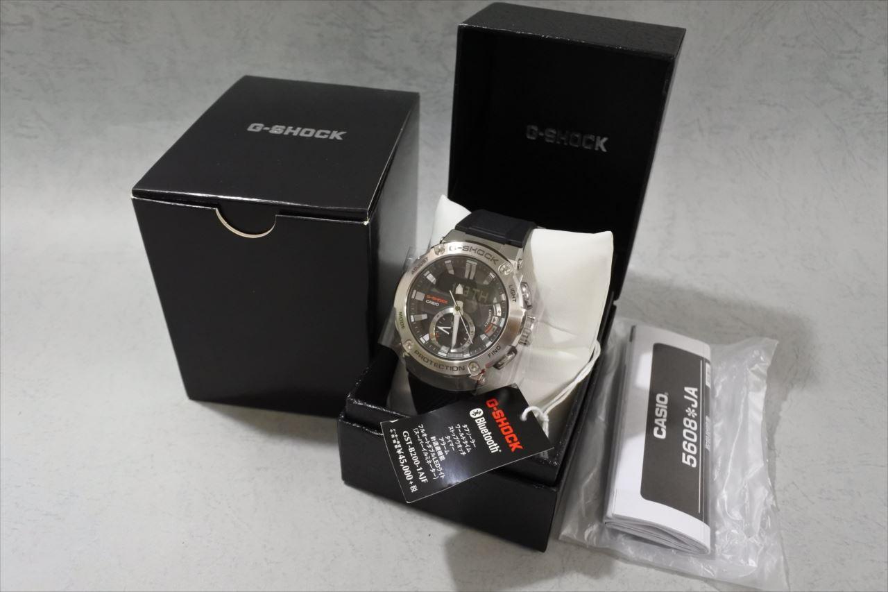 買取 ブランド腕時計 カシオ セイコー シチズン 盛岡 まねき堂