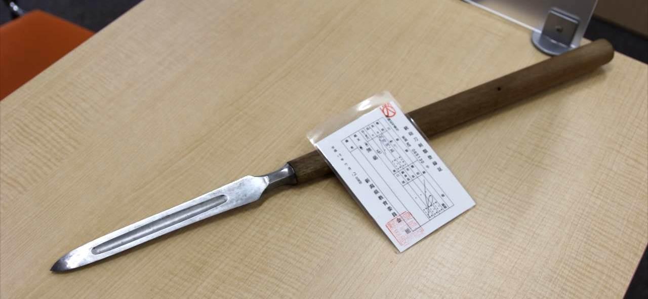 買取 日本刀 刀剣 鍔 刀装具 盛岡 まねき堂