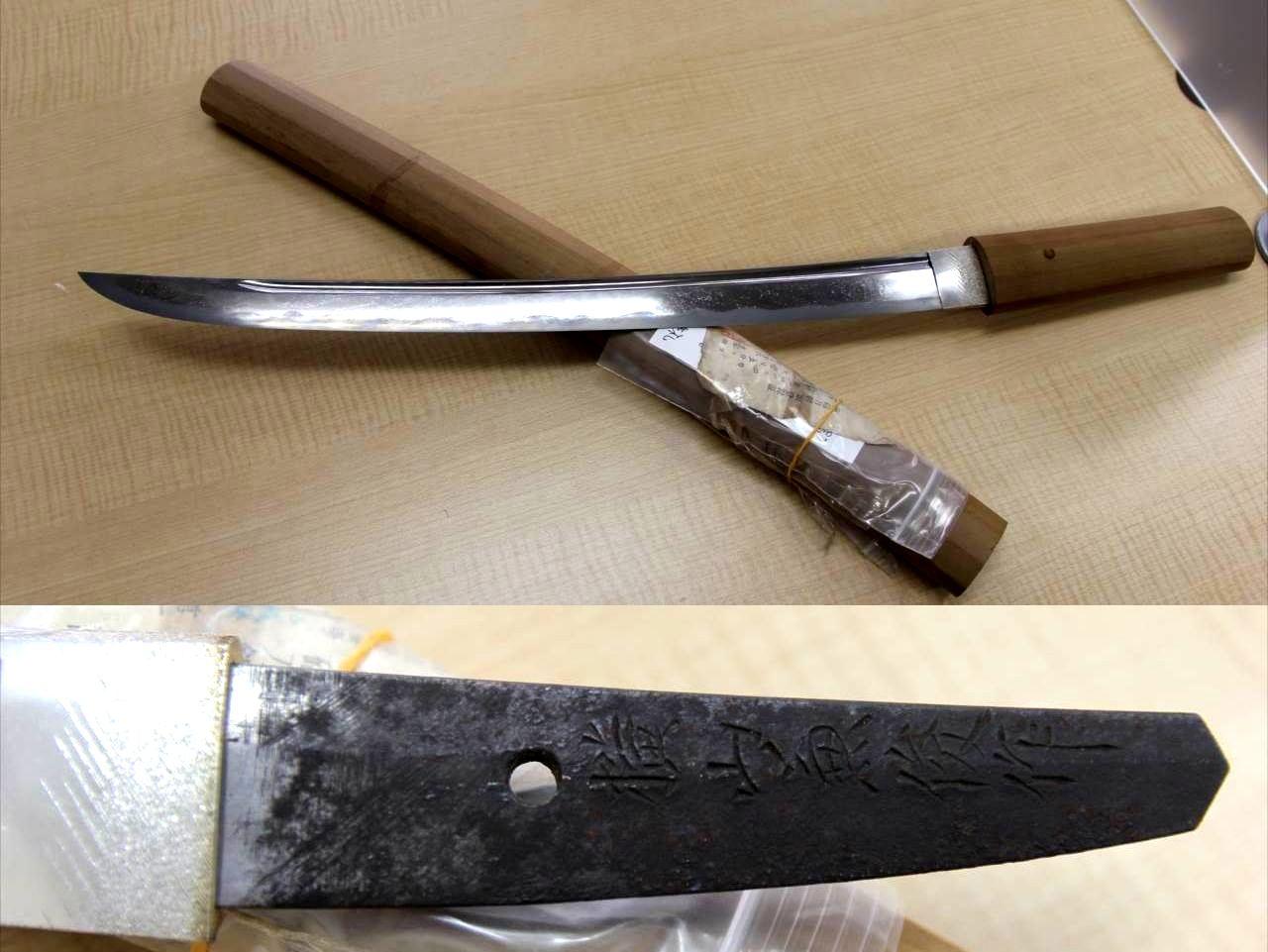 買取 出張 日本刀 刀剣 鍔 盛岡 まねき堂
