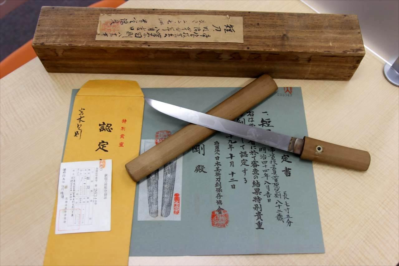 買取 日本刀 刀 鍔 出張 鎧 兜 盛岡 まねき堂