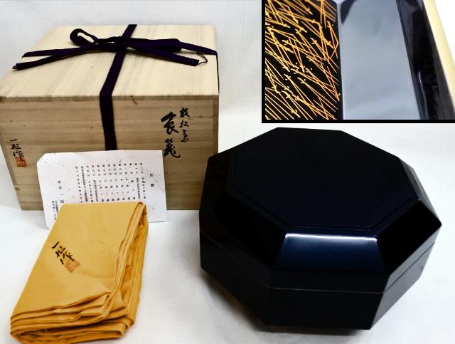 茶道具 漆器 買取 盛岡 まねき堂