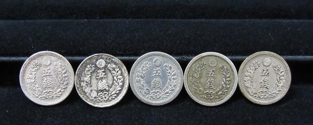 古銭 銀貨 買取 盛岡 まねき堂