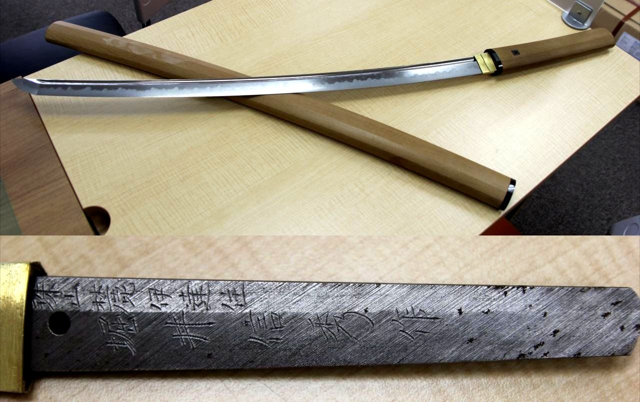 買取 出張 日本刀 刀 鍔 鎧兜 骨董 盛岡 まねき堂