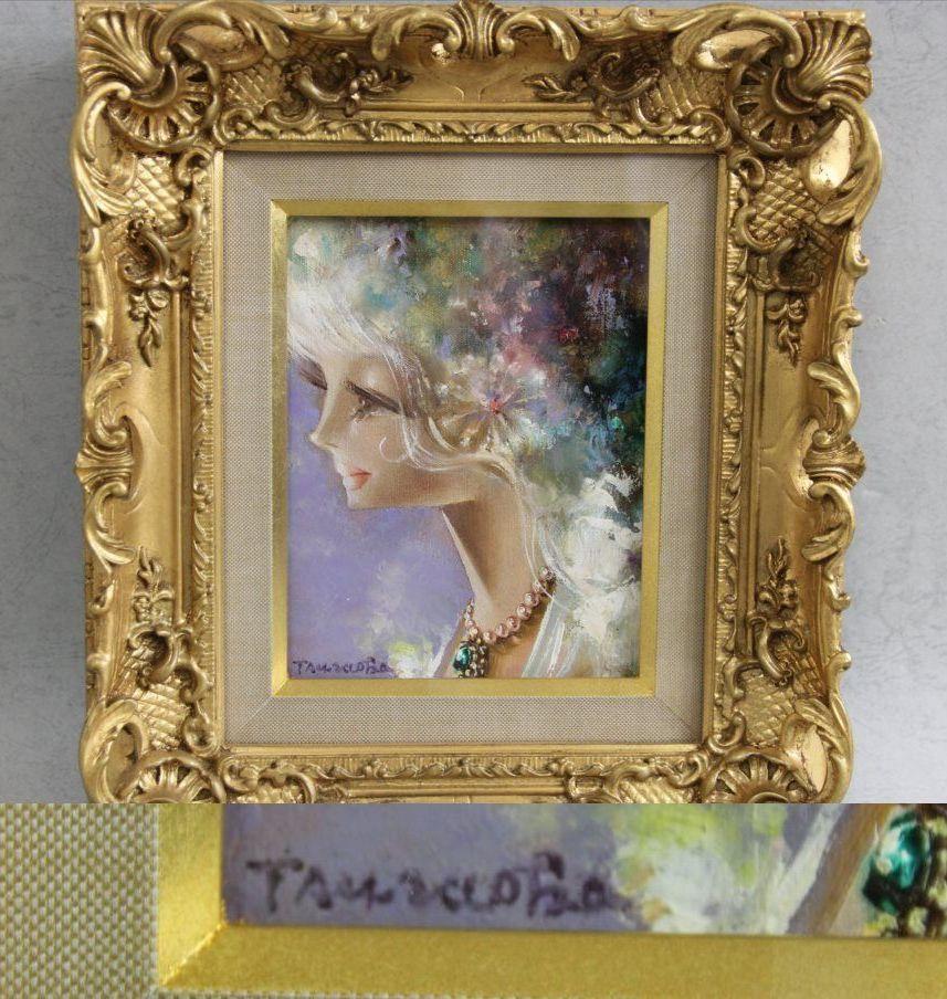 買取 出張 絵画 絵 美術品 骨董品 盛岡 まねき堂