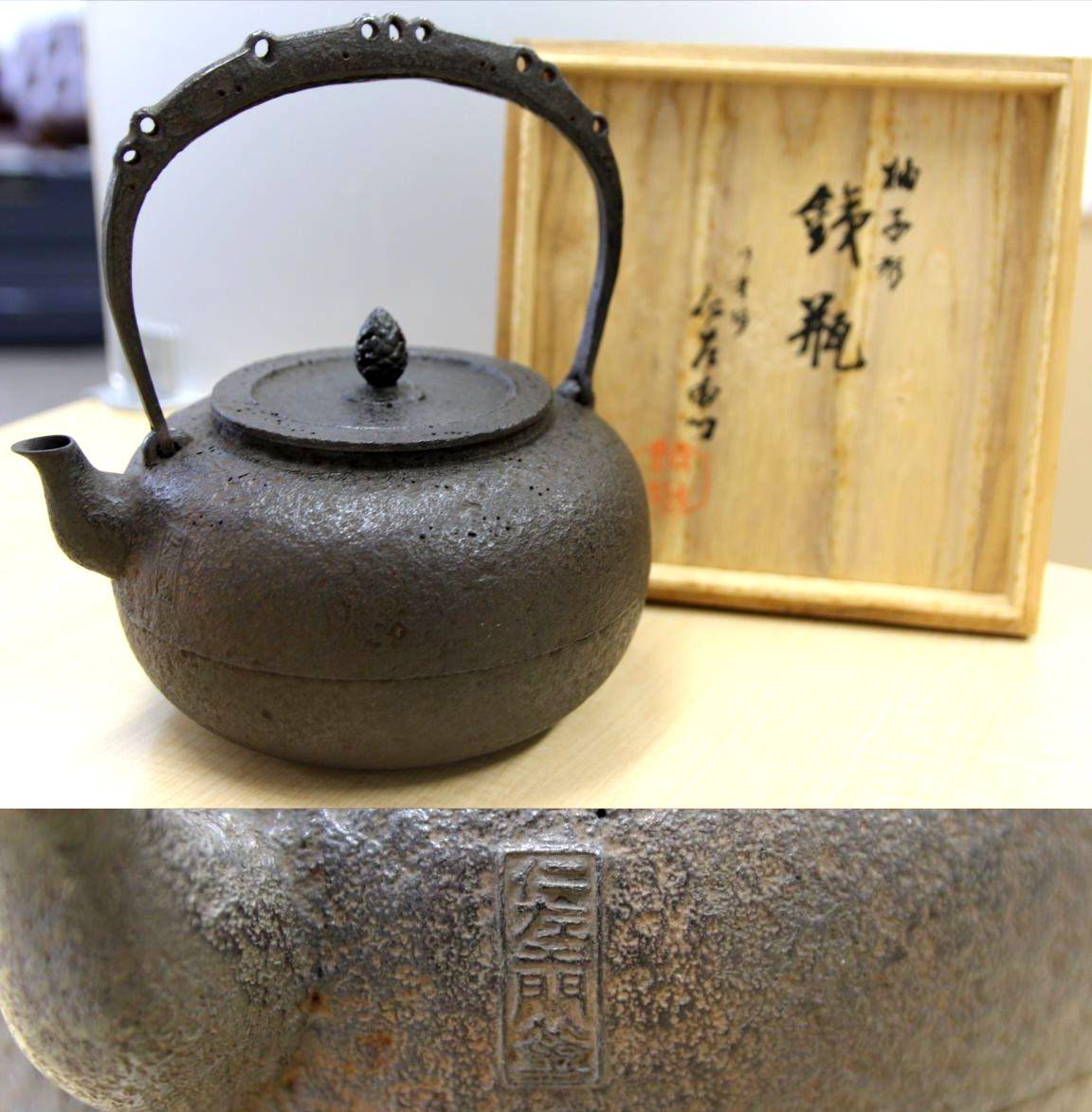 買取 鉄瓶 茶道具 美術品 骨董品 盛岡 まねき堂