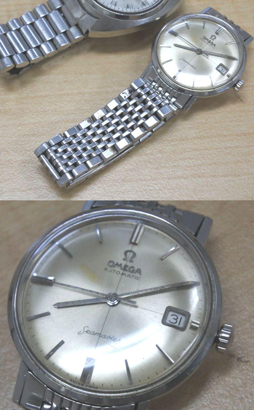 買取 ブランド 腕時計 オメガ ロレックス 盛岡 まねき堂