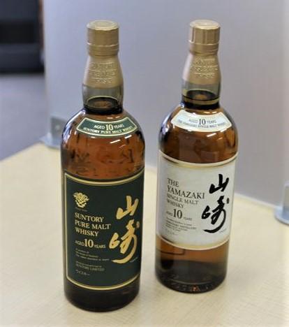 買取 お酒 ウイスキー 洋酒 ブランデー 盛岡 まねき堂