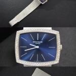 買取 ブランド時計 ロレックス パテック・フィリップ 盛岡 まねき堂