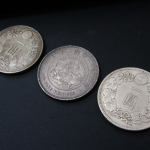 古銭 コイン 買取 盛岡 まねき堂