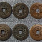 買取 古銭 骨董 美術品 記念硬貨 盛岡 まねき堂