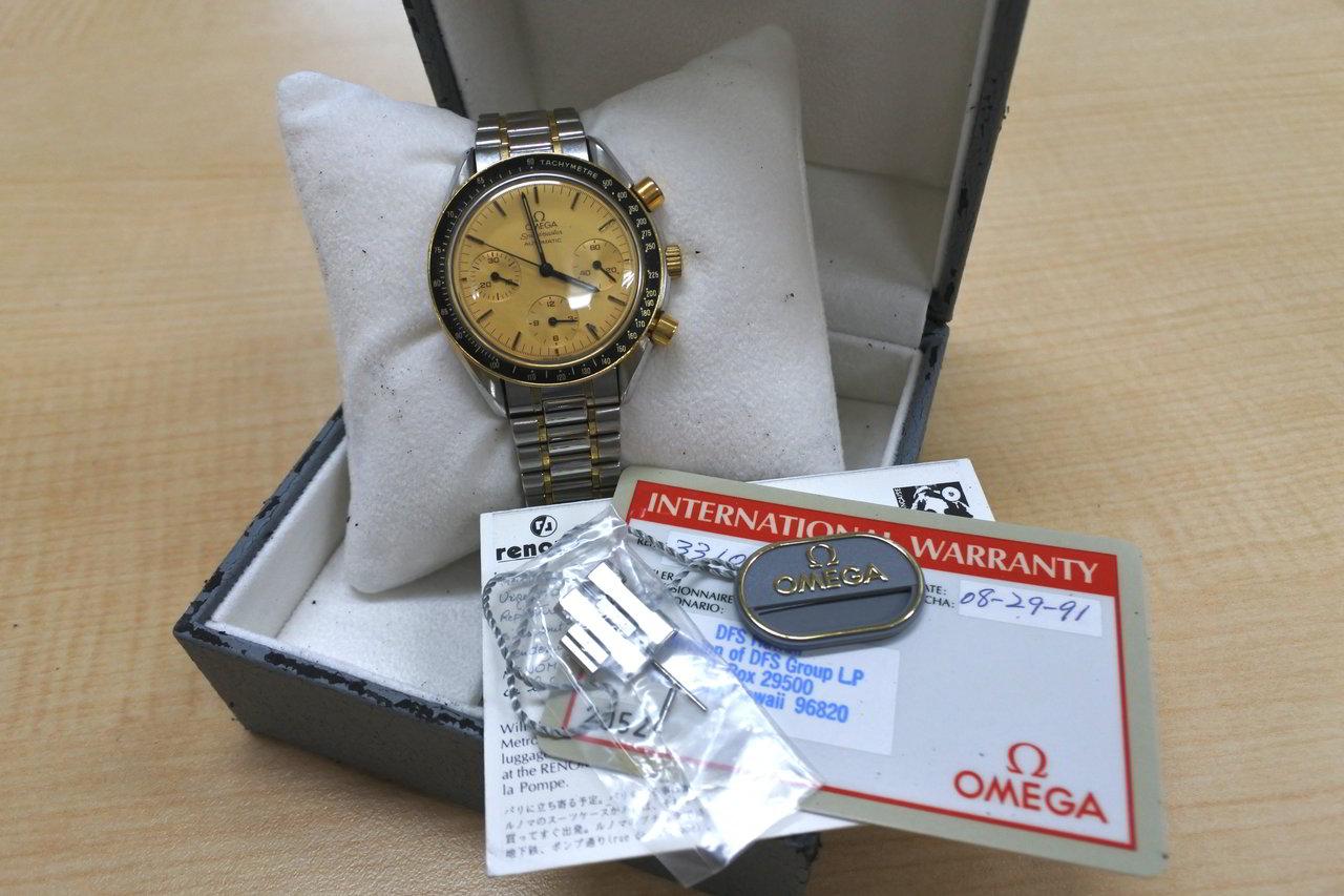 買取 ブランド時計 オメガ ロレックス 盛岡 まねき堂