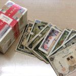 買取 古銭 古い紙幣 100円札 1円札 盛岡 まねき堂