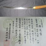 買取 日本刀 盛岡 まねき堂