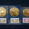 金貨の高価買取 盛岡 まねき堂|日本の金貨を3枚お買取しました。