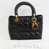 ブランドバッグの高価買取 盛岡 まねき堂|Christian Dior クリスチャン・ディオール