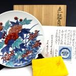 買取 陶器 美術品 骨董品 盛岡 まねき堂