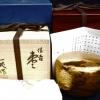 茶道具の高価買取 盛岡 まねき堂|漆器(棗)をお買取しました。