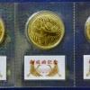 記念硬貨・金貨の高価買取 盛岡 まねき堂|日本の金貨をお買取しました。