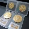 金貨・銀貨の高価買取 盛岡 まねき堂|日本の金貨を4枚お買取しました。