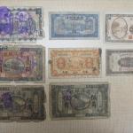 買取 古銭 古紙幣 盛岡 まねき堂