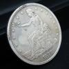 古銭・コインの高価買取 盛岡 まねき堂 アメリカの銀貨をお買取しました。