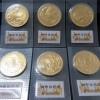 金貨・銀貨の高価買取 盛岡 まねき堂|日本の金貨をお買取しました。