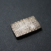 古銭・古紙幣の高価買取 盛岡 まねき堂|江戸時代の古銭をお買取しました。
