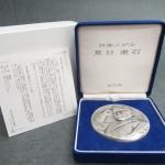 銀メダル 買取 盛岡 まねき堂