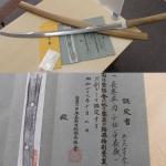 買取 日本刀 刀剣 鍔 鎧 骨董 盛岡 まねき堂